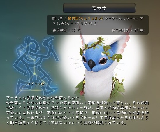 2017-12-08_84094680.jpg