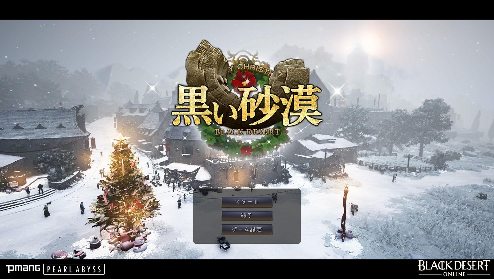 2017-12-20_5889038.jpg