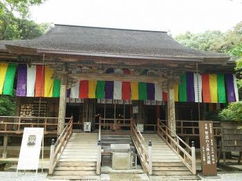 chikurinji2.jpg