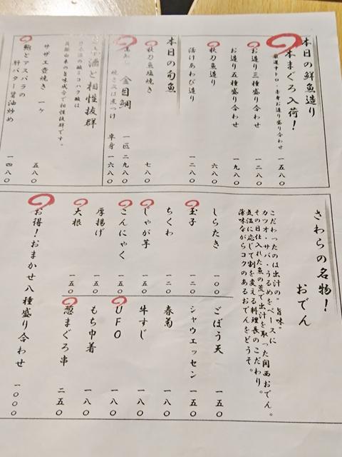 IMG_20171001_171832_R.jpg