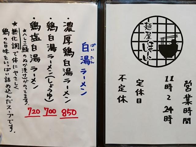 IMG_20171026_122443_R.jpg