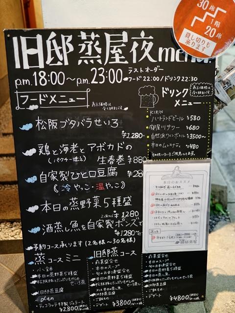 IMG_3992_R.jpg