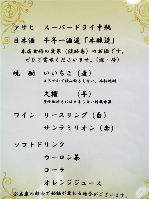 IMG_5555_R.jpg