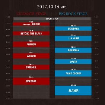 loudpark17_20170929_timetable1014.jpg