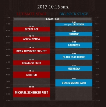 loudpark17_20170929_timetable1015.jpg