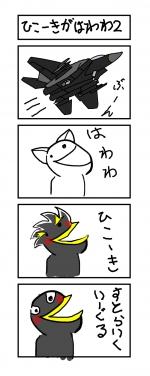 201710200738343ea.jpg