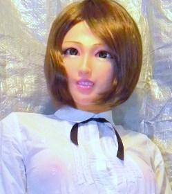 femalemask_sAssbr11nx3x.jpg