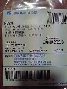 NEC_0756_20171203180922ea1.jpg