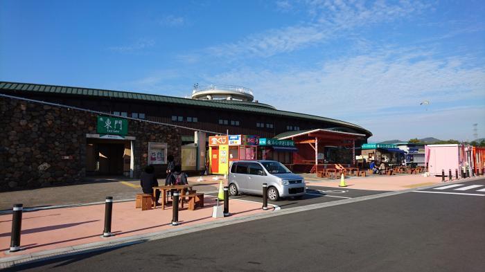 あ・ら・伊達な道の駅2