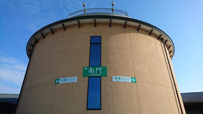 あ・ら・伊達な道の駅6