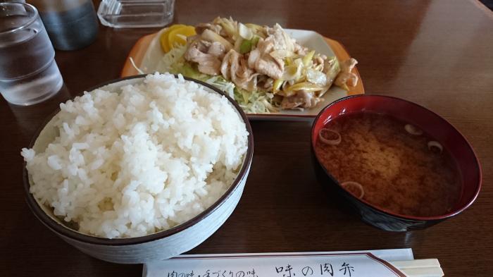 味の肉弁58