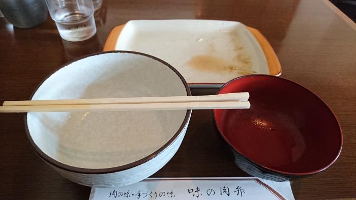 味の肉弁61