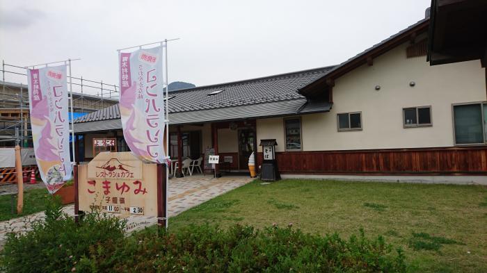 道の駅あおき4