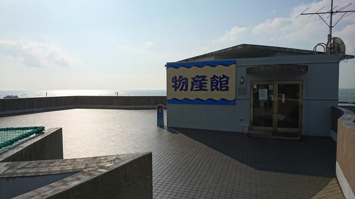 道の駅・鴨川オーシャンパーク7