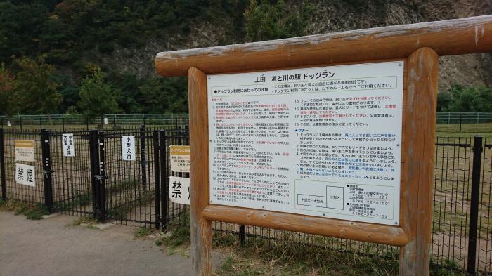 上田・道と川の駅4