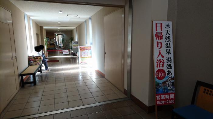 道の駅・うつのみや ろまんちっく村58