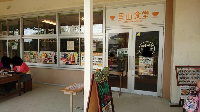 道の駅・保田小学校4