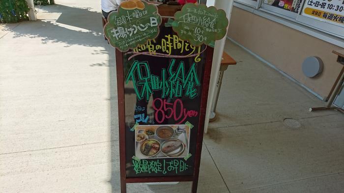 道の駅・保田小学校6