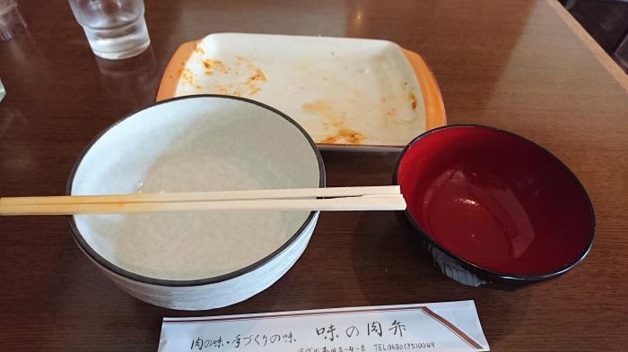 味の肉弁56