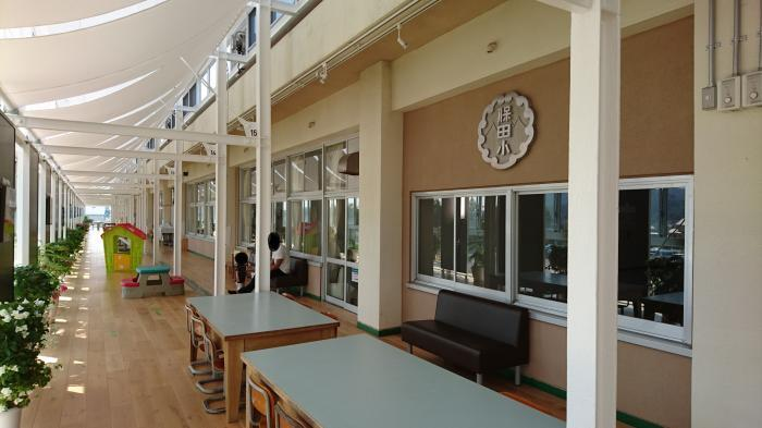 道の駅・保田小学校18