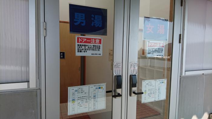 道の駅・保田小学校33