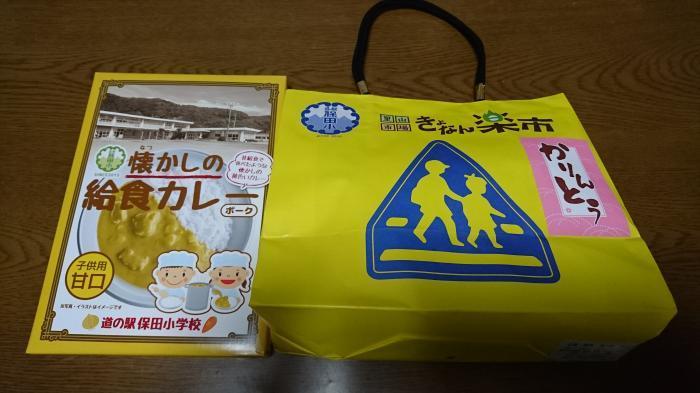 道の駅・保田小学校42