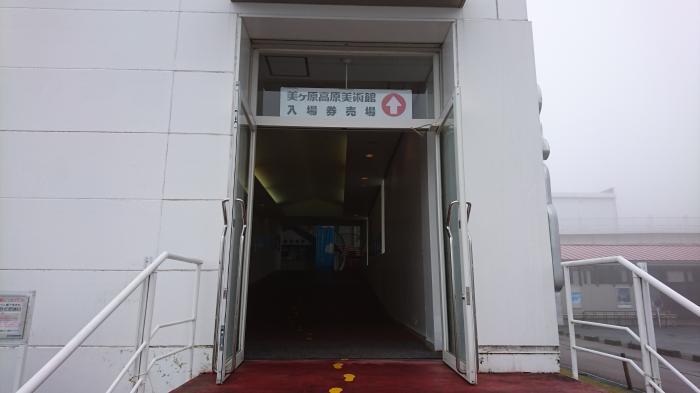 道の駅・美ヶ原高原美術館8