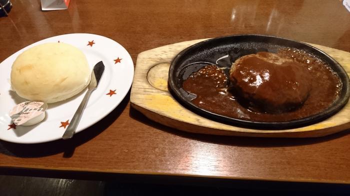 ステーキのどん リブロイン食べ放題18