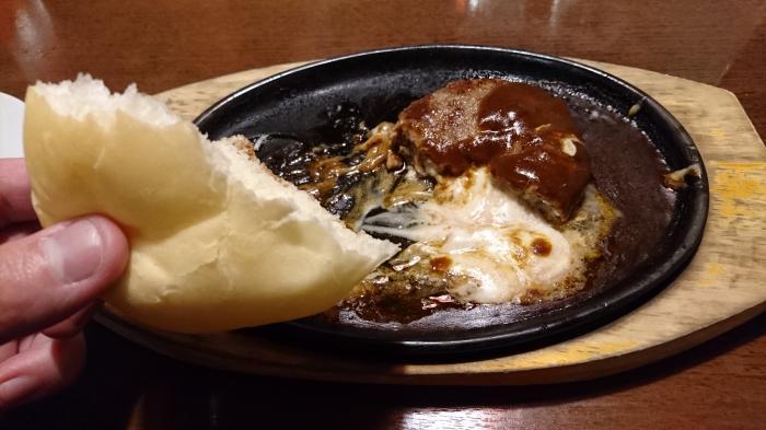 ステーキのどん リブロイン食べ放題19