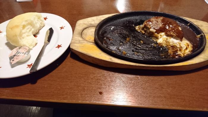 ステーキのどん リブロイン食べ放題21