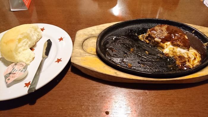 ステーキのどん リブロイン食べ放題22