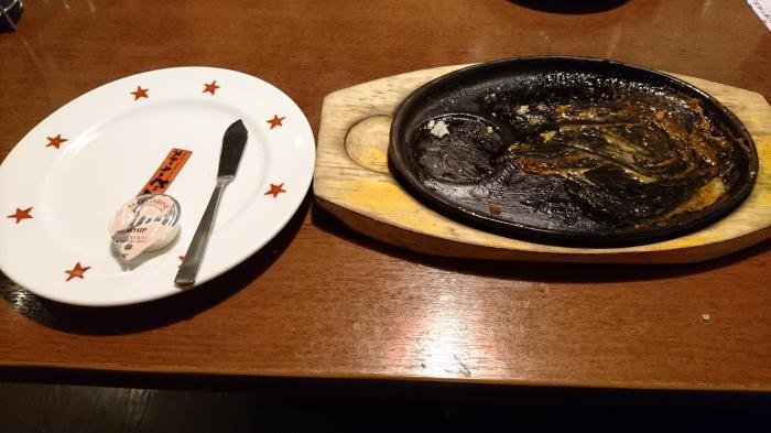 ステーキのどん リブロイン食べ放題25