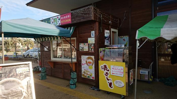 道の駅みのりの郷東金9