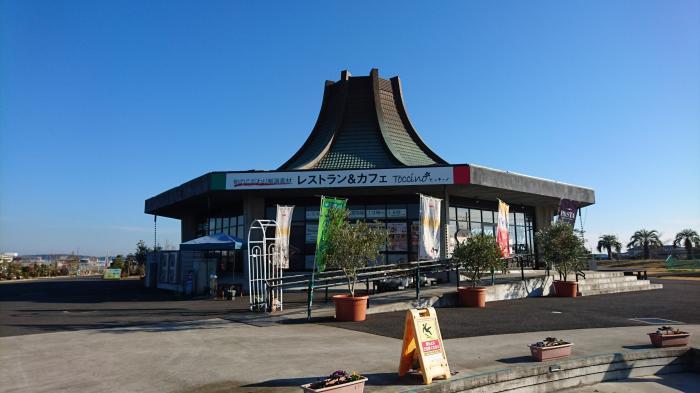道の駅みのりの郷東金12