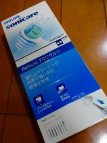DSC07807.jpg