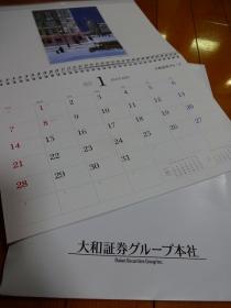 DSC07852.jpg