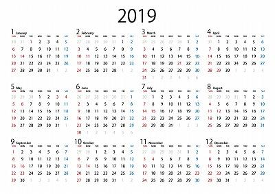 来年のカレンダー - 食いしん坊の家庭菜園