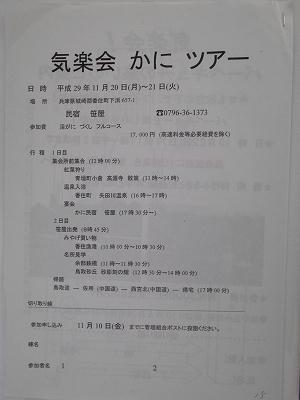 DSCN7250.jpg