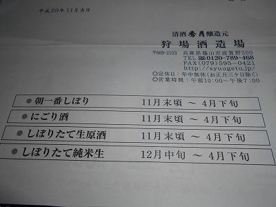 DSCN8554.jpg