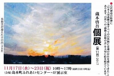 IMG_20171005_0005.jpg