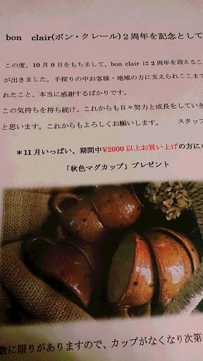 17-10-31-20-22-16-693_deco.jpg