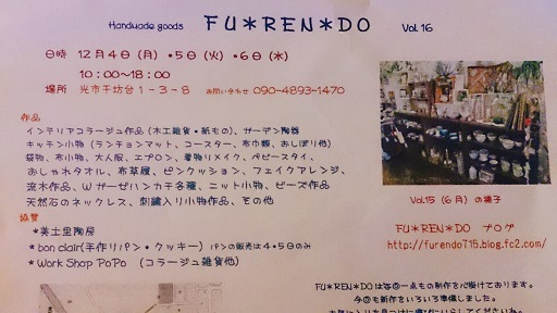 17-11-25-13-22-58-242_deco.jpg