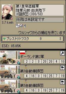 由良様直轄軍