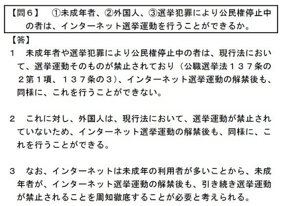 index_2-64.jpg