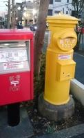 習志野郵便局の黄色いポスト
