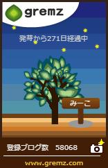 1506513068_07121.jpg