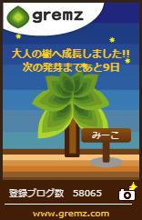 1512388008_00243.jpg