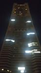 下から見上げたランドマークタワー