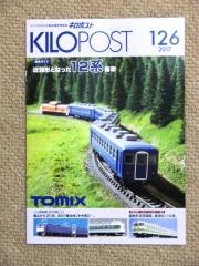 キロポスト126