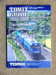TOMIXカタログ2018